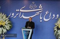 لاریجانی: تمرکز تروریستها بر محورهای اصلی مردمسالاری نظام بود