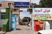 پذیرش بیش از 3 هزار خانوار فرهنگی در استان اردبیل