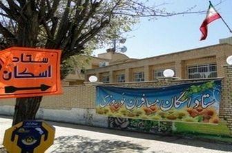 اختصاص  650 مدرسه در اصفهان برای اسکان مسافران نوروزی