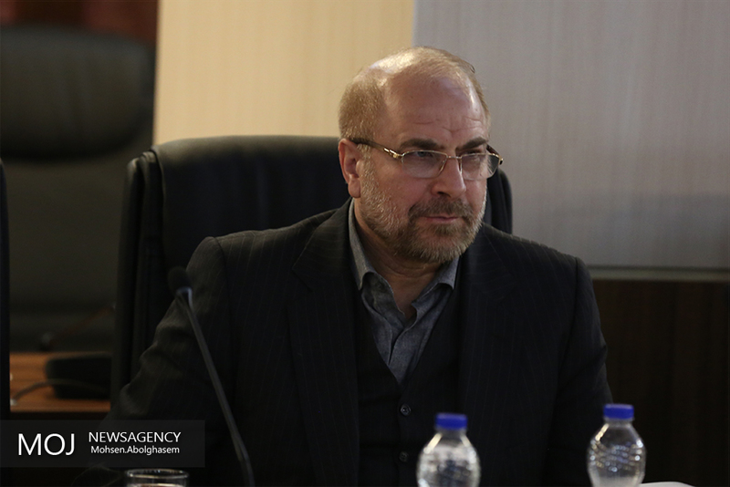 لطف رهبری به مجلس یازدهم مسئولیت سنگینی بر دوش نمایندگان گذاشت