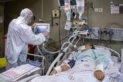 شناسایی 2255 بیمار جدید کرونایی در اصفهان / فوت 22 بیمار