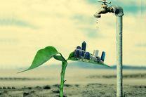 اقدامات مثبت دولت یازدهم برای حل بحران آب
