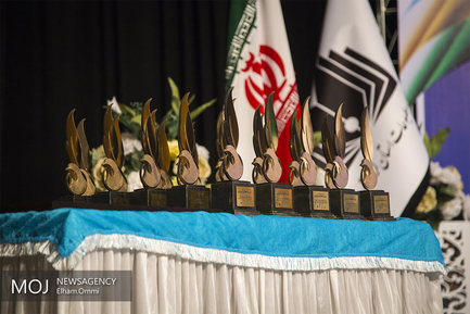 نخستین جشنواره رسانههای کردی