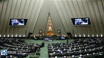 غیبت عجیب وکلای تهران!