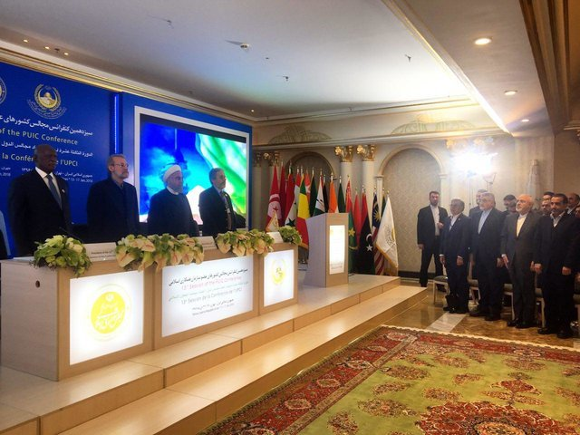 سیزدهمین کنفرانس اتحادیه مجالس کشورهای عضو سازمان همکاری اسلامی آغاز شد