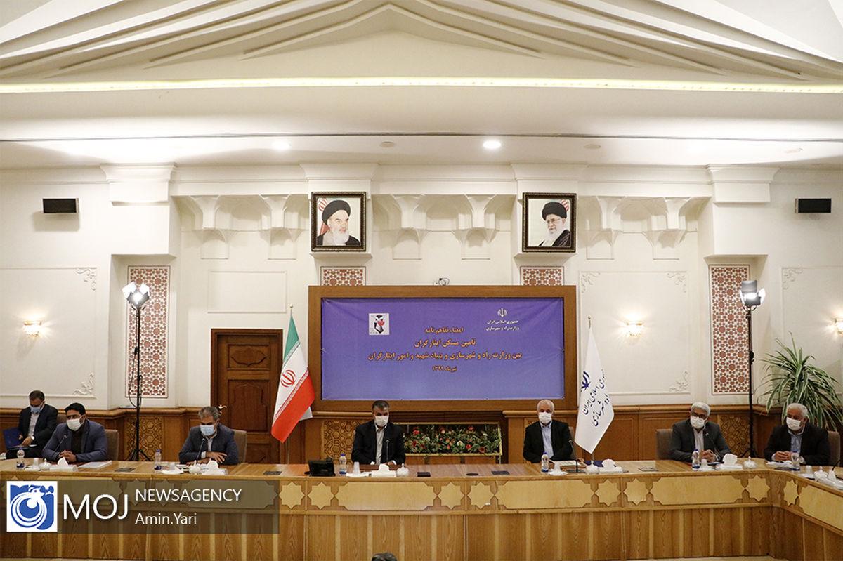 پیشنهاد تأمین سرمایه صندوق توسعه حمل و نقل از محل دارایی های وزارت راه و شهرسازی