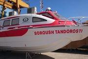 آمبولانس دریایی به شبکه بهداشت و درمان قشم اهدا شد