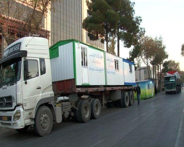 یک هزار کانکس آماده ارسال به مناطق زلزله غرب کشور است