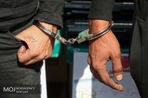 جزئیات دستگیری ۲ سارق زورگیر با ۵۰ فقره سرقت