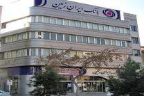 اهالی رسانه در جمع مدیران بانک ایران زمین