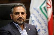 گامی اساسی برای جذب سرمایه گذار در منطقه ویژه خلیج فارس