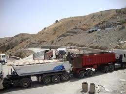بازگشایی مرز شیخ صله