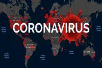 آمار جهانی کرونا ۲۸ آذر ۹۹/ شمار مبتلایان به بیش از ۷۵ میلیون نفر در جهان رسید