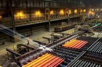 برنامه صادراتی شرکت ذوب آهن در سال 98/هدف بازار منطقه ای صادرات محصولات ساختمانی است