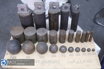 دومین نمایشگاه ملی فولاد ایران