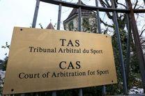 تمدید مهلت ابلاغ رای CAS به پرونده جودو ایران تا ٢٩ ژانویه