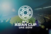 ساعت افتتاحیه جام ملت های آسیا مشخص شد