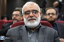 برنامه کمیته امداد امام خمینی برای ایجاد ۲۰۰ هزار شغل