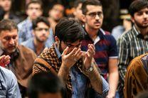 22 فروردین آغاز اعتکاف دانشجویی در دانشگاه امیرکبیر