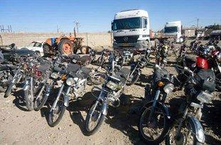 کشف 10 میلیارد ریالی موتورسیکلتهای قاچاق در محمودآباد