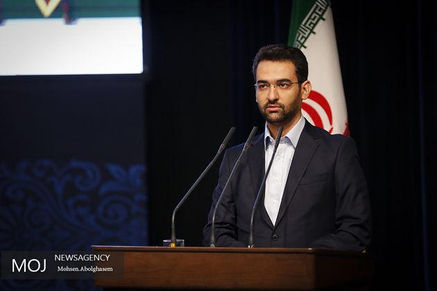 افتتاح مرکز تماس سراسری - تخصصی آسیاتک در شهر یزد