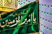 ویژه برنامه ای  در 40 امامزاده شاخص استان اصفهان برگزار می شود