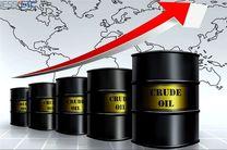 قیمت نفت به ۶۳.۹۵ دلار در هر بشکه رسید