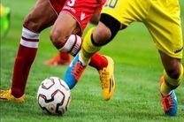 برنامه هفته چهارم لیگ برتر بیستم فوتبال ایران مشخص شد