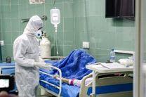 ابتلای 88 مورد جدید مبتلا به ویروس کرونا در اصفهان