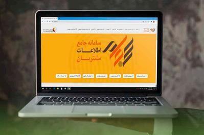با همراهبانک مهر ایران؛ احراز هویت سجام را از منزل خود انجام دهید