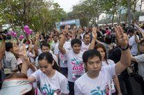 معترضان تایلندی در اعتراض به دولت تایلند به خیابان ها ریختند