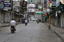 اعتصاب تجار پاکستانی در اعتراض به سیاست های صندوق بین المللی پول