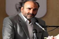 شهردار کرمانشاه انتخاب شد