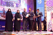تجلیل برگزیدگان بخش هنری جشنواره قرآن و عترت
