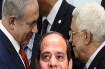 نشست احتمالی السیسی - نتانیاهو و ابو مازن در قاهره