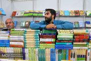 درهای نمایشگاه کتاب در مصلی به روی مردم باز شد