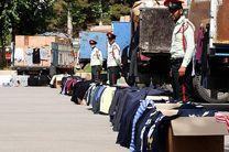 توقیف محموله پوشاک قاچاق در شاهین شهر