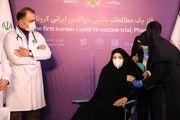 اولین تزریق واکسن ایرانی کرونا به دختر رئیس ستاد اجرایی فرمان امام (ره)