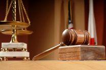 حکایت یک حکم قضایی در پایتخت؛ قاضی رشوه گیر فقط جریمه نقدی شد!