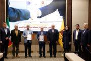 انعقاد تفاهم نامه همکاری مشترک بین بانک آینده و انجمن صنفی دفاتر خدمات مسافرت هوایی و جهانگردی ایران