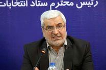 برگزاری انتخابات مرحله دوم مجلس در تاریخ ۲۱ شهریور ماه
