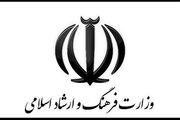 یارانه وزارت فرهنگ به رسانه های مناطق سیل زده