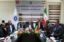 نروژ در پسابرجام چهار قرارداد اقتصادی با ایران منعقد کرد