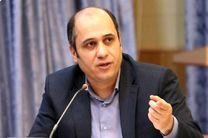 اجرای طرح تعاون روستایی در سطح استان اردبیل