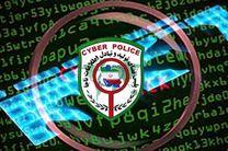 کلاهبردار اینترنتی در کمتر از ۲۴ ساعت در زنجان دستگیر شد