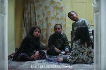فیلم «نفس» در کانادا و آمریکا روی پرده میرود