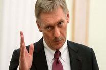بدتر شدن روابط مسکو-واشنگتن جزو اتفاقات ناامید کننده سال ۲۰۱۷ بود
