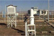 ایستگاه خودکار هواشناسی در ارتفاعات استان گلستان راهاندازی میشود