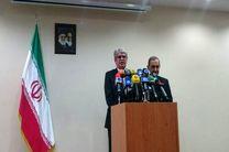 تقویت روابط دوجانبه خوبی که بین ایران و اسپانیا وجود دارد
