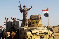 آخرین اخبار از تحولات عراق